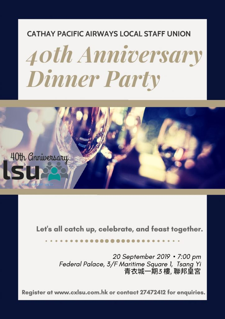This image has an empty alt attribute; its file name is 40thdinner-poster-page-001-724x1024.jpg